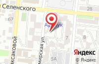 Схема проезда до компании LEGO в Астрахани