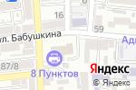 Схема проезда до компании Бэст-Сервис в Астрахани