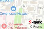 Схема проезда до компании Ритуал в Астрахани