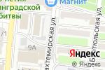 Схема проезда до компании NORDISCH в Астрахани