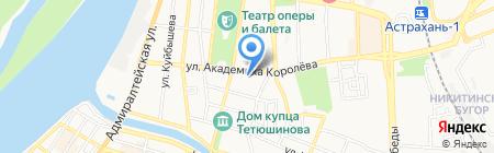 Карс на карте Астрахани
