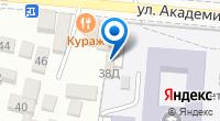 Компания Карс на карте