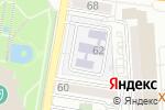 Схема проезда до компании Елочка в Астрахани