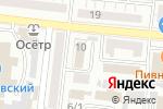 Схема проезда до компании Пульс Аксарайска в Астрахани