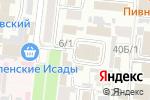 Схема проезда до компании Астраханская Епархия в Астрахани