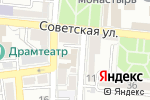 Схема проезда до компании Династия в Астрахани