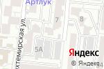 Схема проезда до компании Время красоты в Астрахани