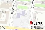 Схема проезда до компании Детская школа искусств им. М.П. Максаковой в Астрахани