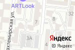 Схема проезда до компании NoLimit Electronics в Астрахани