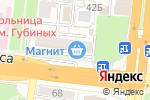 Схема проезда до компании ЦентрОбувь в Астрахани