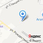 АстрРум на карте Астрахани