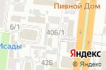 Схема проезда до компании АВАНТ в Астрахани