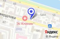Схема проезда до компании АТЕЛЬЕ ГАРАНТ в Астрахане
