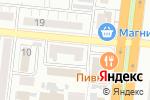 Схема проезда до компании Единая Социальная Служба в Астрахани