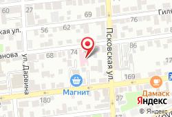 Медицинский центр Ориго в Астрахани - улица Лычманова, 76: запись на МРТ, стоимость услуг, отзывы