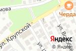 Схема проезда до компании Пункт замены масла в Астрахани