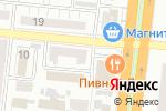 Схема проезда до компании 30fishka.ru в Астрахани