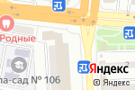 Схема проезда до компании Архитектор Бизнеса в Астрахани
