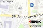 Схема проезда до компании Руслан в Астрахани