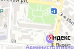 Схема проезда до компании Цербер в Астрахани