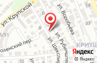 Схема проезда до компании АБВ group в Астрахани