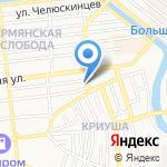 Горец на карте Астрахани