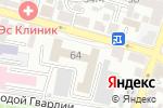 Схема проезда до компании Управление ФСБ России по Астраханской области в Астрахани