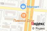 Схема проезда до компании Beer House в Астрахани