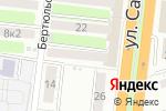 Схема проезда до компании ВЕРСАЛЬ в Астрахани