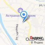 Осыпнобугорская средняя общеобразовательная школа с дошкольными группами на карте Астрахани