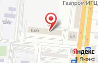 Схема проезда до компании АСАИ в Астрахани