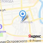АБВ Групп на карте Астрахани