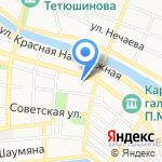 Управление ФСБ России по Астраханской области на карте Астрахани