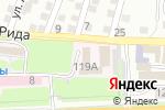 Схема проезда до компании РемРада в Астрахани