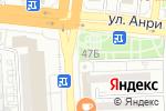 Схема проезда до компании Мир Цветов в Астрахани