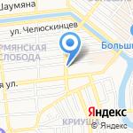 Шаурма Сити на карте Астрахани