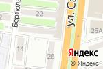 Схема проезда до компании Автоюрист в Астрахани