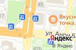 Схема проезда до компании Пицца Престо в Астрахани