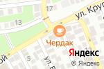 Схема проезда до компании Гумбет в Астрахани