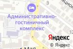 Схема проезда до компании Каспийская гидротехническая компания в Астрахани