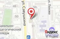 Схема проезда до компании Копилка знаний в Астрахани