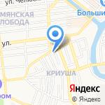 Чердак на карте Астрахани