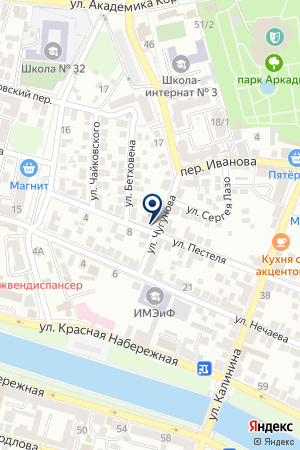 СОМРАТЫ на карте Астрахани