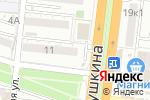 Схема проезда до компании Самородок в Астрахани