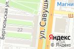Схема проезда до компании Q-Сервис.pro в Астрахани
