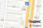 Схема проезда до компании Сеть цветочных магазинов в Астрахани