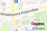 Схема проезда до компании Молекула в Астрахани
