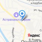 Яр-Тубэ на карте Астрахани
