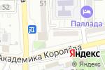 Схема проезда до компании Веломаг в Астрахани