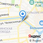 Региональная общественная организация по развитию и укреплению международных культурных связей на карте Астрахани